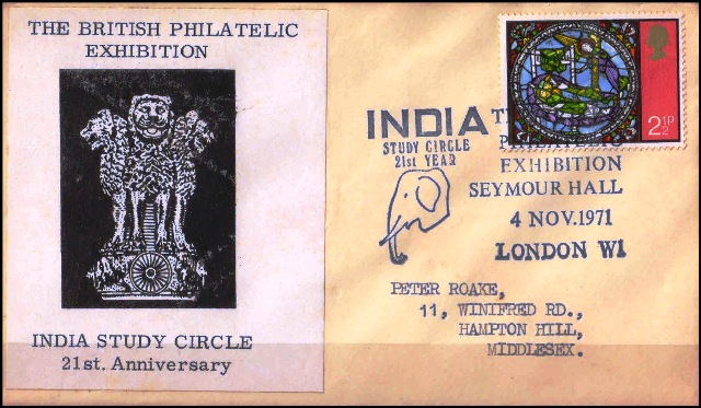 INDIA EXHIBITION & SPECIAL COVERS