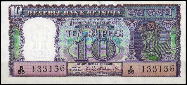 10 Rs. Bank Note
