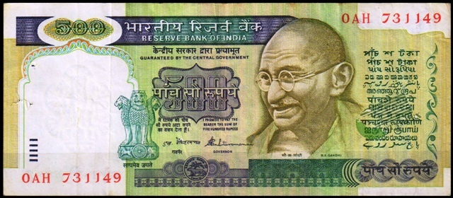 500 Rs. Bank Note