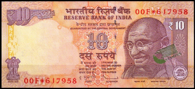 Star Series Bank Note