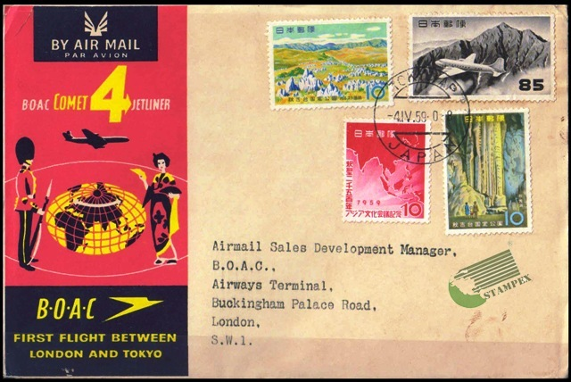 FOREIGN FIRST DAY COVERS