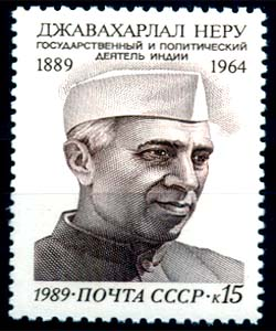 Jawahar Lal Nehru Issues (India & Foreign)
