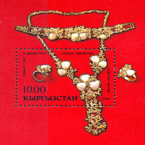 Jewellery & Gold Necklace