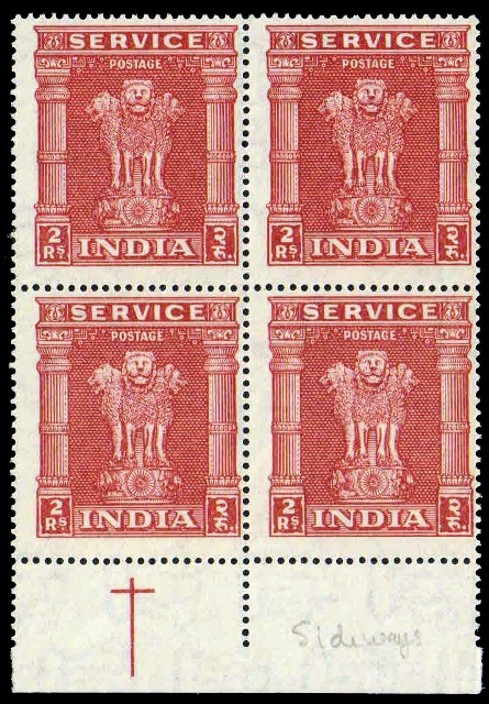 INDIA OFFICIAL STAMPS MINT POST INDEPENDENCE