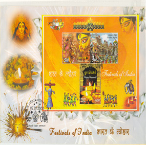 Indian Miniature Sheet On First Day Covers